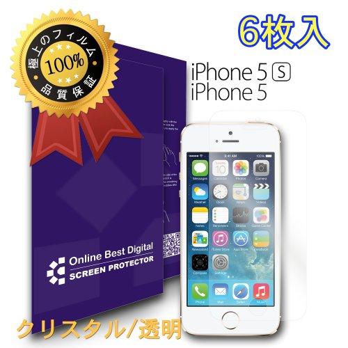onlinebestdigital displayschutzfolie f r apple iphone 5s crystal clear transparent obd. Black Bedroom Furniture Sets. Home Design Ideas